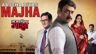Netflix box art for Aajcha Divas Majha